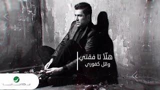 getlinkyoutube.com-Wael Kfoury ... Halla Ta Feati - With Lyrics | وائل كفوري ... هلأ تا فقتي - بالكلمات