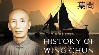 getlinkyoutube.com-History of Wing Chun Kung Fu