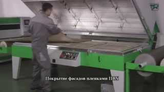 getlinkyoutube.com-Мембранно вакуумный пресс Мастер Компакт Master Compact