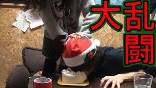 getlinkyoutube.com-妹と仲良くクリスマスケーキ食べようと思ったけど大乱闘になった。