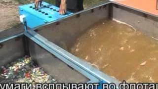 getlinkyoutube.com-ПЭТ-250.avi