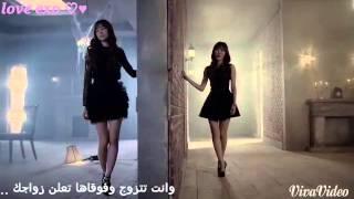 Davichi be warmed ♡♥ لزواج لي مين هو من سوزي ترجمة فكاهية