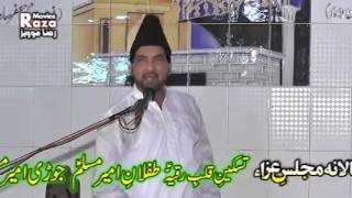 getlinkyoutube.com-Allama Ali Nasir Hussain Talhara 12 Zilhaj Jassoki Gujrat 2016