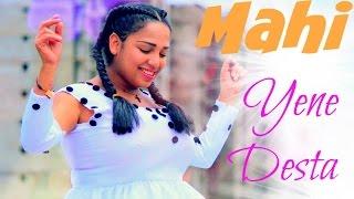 getlinkyoutube.com-Mahlet Demere - Yene Desta | የኔ ደስታ - New Ethiopian Music 2016 (Official Video)