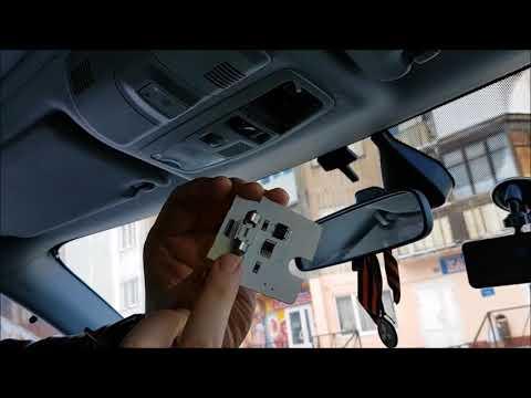 Замена лампочек в плафоне подсветки салона и багажника (ASX)