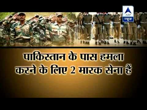 India vs Pakistan: Evaluation on military strengths
