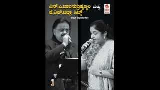 Ee Sundara - S. P. Balasubrahmanyam & K. S. Chithra Hits