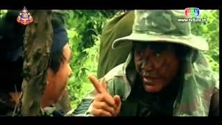 getlinkyoutube.com-บันทึกลึกลับ. 4 Oct 2013. วีรชนนอกตำนาน...นักรบทหารผี.