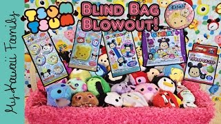 getlinkyoutube.com-TSUM TSUM Blind Bag Blowout! Japanese Disney Tsum Tsum Blind Bags and Toys My Kawaii Family