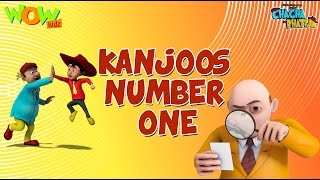 Kanjoos Number One - Chacha Bhatija - 3D Animation Cartoon for Kids - As seen on Hungama TV