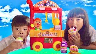 getlinkyoutube.com-アンパンマン カフェキッチン お料理トントン おもちゃ おままごと Anpanman Cafe Kitchen Toy