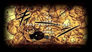 【MAD】 Naruto Shippuden Opening - 13『Guren no Yumiya』