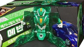 getlinkyoutube.com-에반 그린 터닝메카드, 변신 자동차 로봇 녹색 버전 메카니멀 손오공 장난감 리뷰 슬로모션 Turning Mecard Evan Green