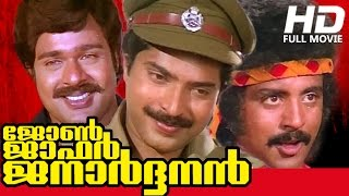 getlinkyoutube.com-Malayalam Full Movie | John Jaffer Janardhanan [ Full HD ] | Ft. Mammootty, Ratheesh, Madhavi