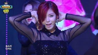 getlinkyoutube.com-Jun Hyo-seong - Good-Night Kiss, 전효성 - 굿나잇 키스, Show Champion 20140611