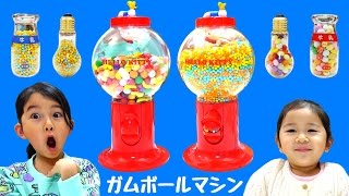 getlinkyoutube.com-キティちゃんのガムボールマシン♡いろんなお菓子を入れたよ♪himawari-CH