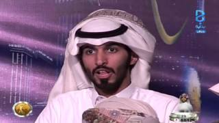 getlinkyoutube.com-طقطقة على تغريدة ثنائية  راجح الحارثي و سعود فهد | #زد_رصيدك63