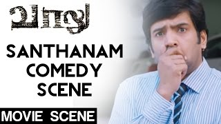 Vaalu - Santhanam Comedy Scene   STR   Hansika   Vijay chandar