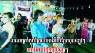 getlinkyoutube.com-Khmer New Year Song 2011   លលកយំរកស្នេហ៍
