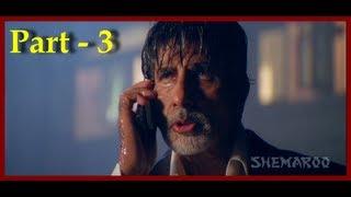 Ek Ajnabee - Part 3 Of 13 - Best Hindi Movies - Amitabh Bachchan - Arjun Rampal