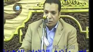 getlinkyoutube.com-الشيخ طارق عبد الباسط عبد الصمد - سورة الرعد 26.03.10