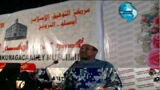 getlinkyoutube.com-Qaybtii 9aad, Taariikhda Tataarka, Caynu Jaaluut  | Sheekh Mustafe Xaaji Ismaaciil