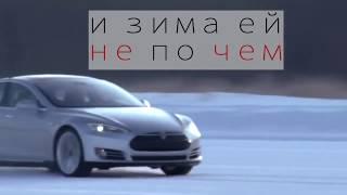 getlinkyoutube.com-Tesla S ШОК 10 фишек Теслы Tesla S