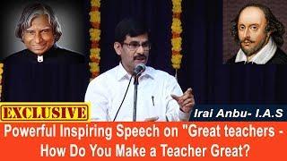 Powerful Inspiring Speech on
