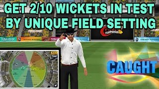 WCC2 How to take wicket in test in new 2017 version, using unique field setting ( ENGLISH SUBTITLE )