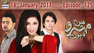Mein Mehru Hoon Ep 125 - 18th January 2017 - ARY Digital Drama