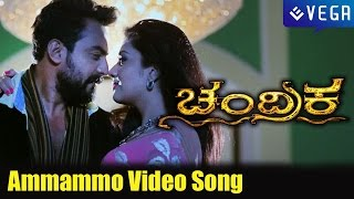 Chandrika Kannada Movie || Ammammo Video Song || Latest Sandalwood Movie 2015