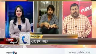 getlinkyoutube.com-Actor Yash's response to Public Tv's invitation for special discussion