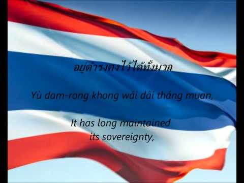 "Thai National Anthem - ""Phleng Chat Thai"" (TH/EN)"