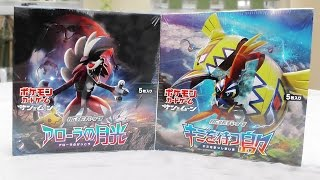 Opening 2 Pokemon Booster Boxes I Got Sent by MISTAKE!