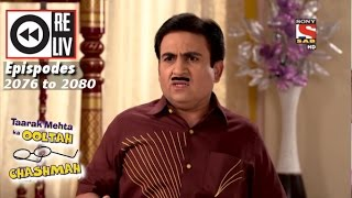 Weekly Reliv|Taarak Mehta Ka Ooltah Chashmah| 21 November to 25 November 2016 | Episode 2076 to 2080 width=