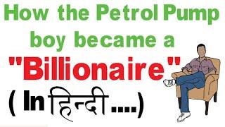 getlinkyoutube.com-(Episode-1) Dhirubhai Ambani: Success story in Hindi; animated video Inspirational/Motivational