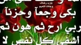 getlinkyoutube.com-الحب...الشيخ رجب ديب