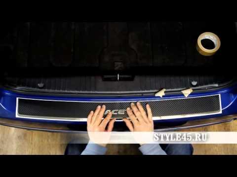 Наклейка на задний бампер для Chevrolet Lacetti (Шевроле Лачетти) седан