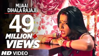 getlinkyoutube.com-Muaai Dihala Rajaji [ Most Sexiest Video Song By Monalisa ] Feat. Monalisa & Pawan Singh