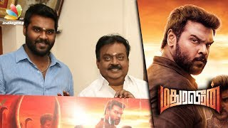 Vijayakanth Son Shanmuga Pandian's Madurai Veeran First Look   Director PG Muthaiah