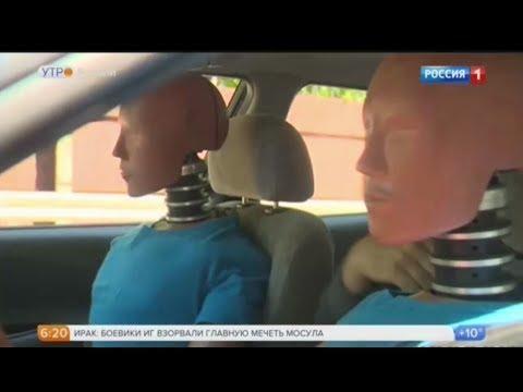 Встречный фронтальный краш-тест в Центре испытаний 'НАМИ» в программе 'Утро России»