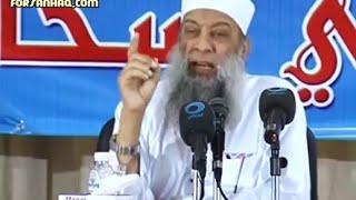 getlinkyoutube.com-الشيخ ابو اسحاق الحويني محاضرة بعنوان الزوج و الزوجة.