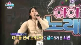 getlinkyoutube.com-15& Jimin cut (LQ) - 150928 National Idol Singing Contest
