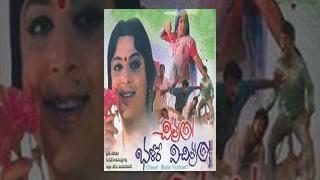 getlinkyoutube.com-Chitram Bhalare Vichitram Telugu Full Movie
