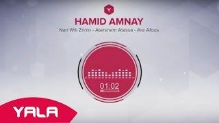 getlinkyoutube.com-Hamid Amnay - Nan Wili Zrinin - Atersnem Atassa - Ara Afous (Audio) / حميد أمناي