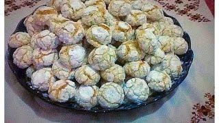 getlinkyoutube.com-غريبة اللوزالفاخرة(الملوزة) سهلة وناجحة طعم لذيذ لن تنسوه من الحلويات المغربية التقليدية