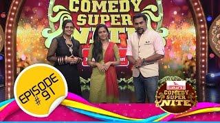 getlinkyoutube.com-Comedy Super Nite with Aparna Vinod | അപർണ വിനോദ്| CSN  #91