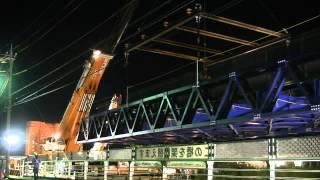 getlinkyoutube.com-谷原橋仮橋の超大型クレーン(550ton吊)による架設工事 Crane