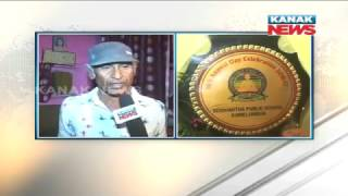 Rangabati Singer Jitendra Haripal's Reaction On Getting Padma Shri Award