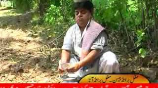 getlinkyoutube.com-aprin mitti na rang pothwari drama by shiraz mughal 4.flv